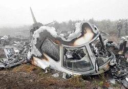 Çin'de Henan Havayolları uçağı kazası