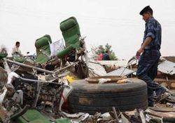 Libya kazası